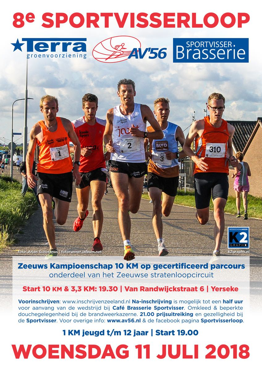 flyer_sportvisserloop_2018.jpg
